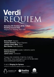 Corona Strings Verdi Requiem Poster